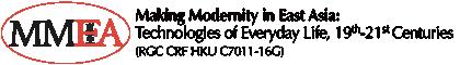 mmea-logo